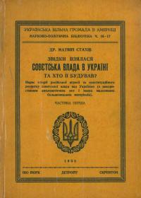book-1564