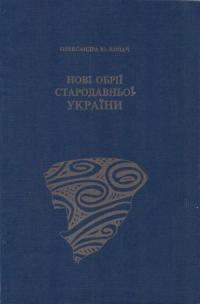 book-15642