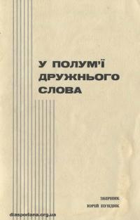 book-15647