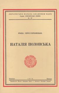 book-1565