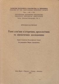 book-15652