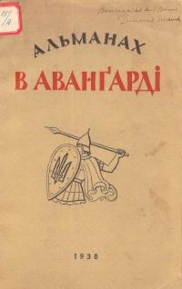 book-15655