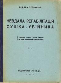 book-15656