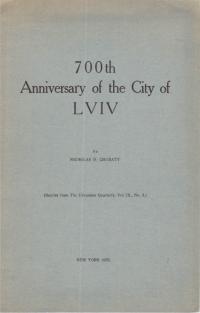 book-15657