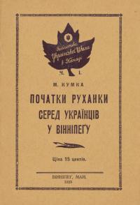 book-1566
