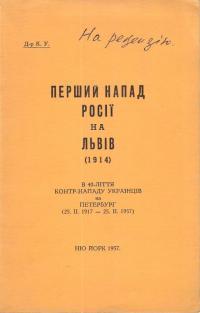 book-15661