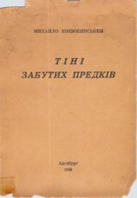 book-15667