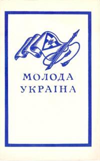 book-15670