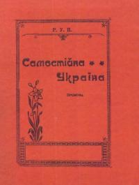 book-15671