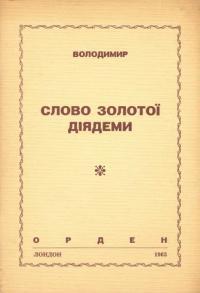 book-15672