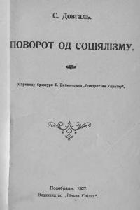 book-15673