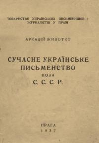 book-15674