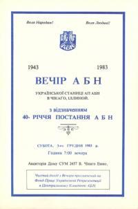 book-15680