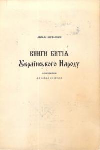 book-15689