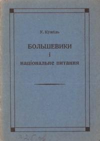 book-15693