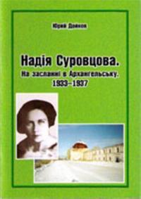 book-15695