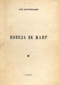 book-15698