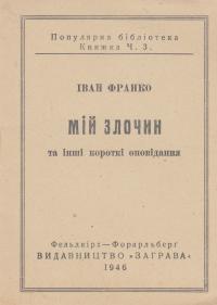 book-1570