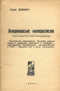 book-15701