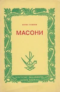 book-1571