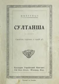 book-1572