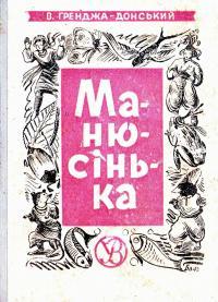 book-1574
