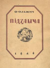 book-15741