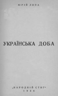 book-15743