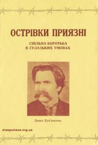 book-15744
