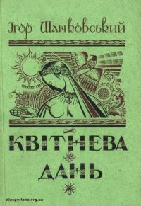 book-15747