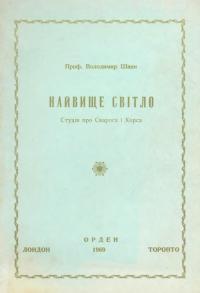 book-15748