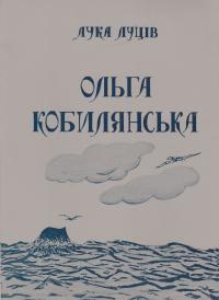 book-1575