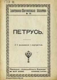 book-15750