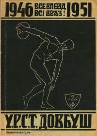 book-15751