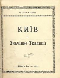 book-15755