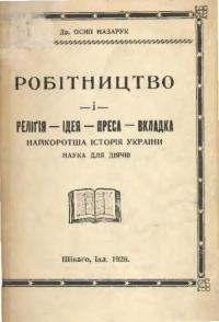 book-15756
