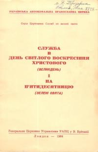 book-15758
