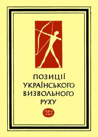 book-1576