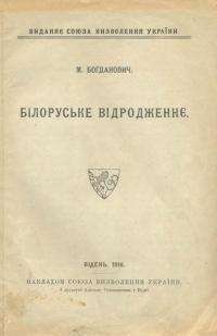 book-15760