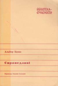 book-1577
