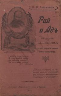 book-15771