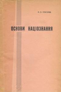 book-15775