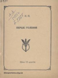 book-15779