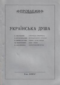 book-1579