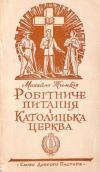 book-15793