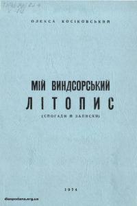 book-15798