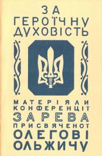 book-15799
