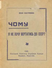 book-158