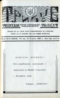 book-15814