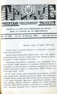 book-15815